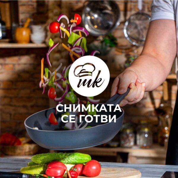Летящите зеленчуци на Mate Kitchen