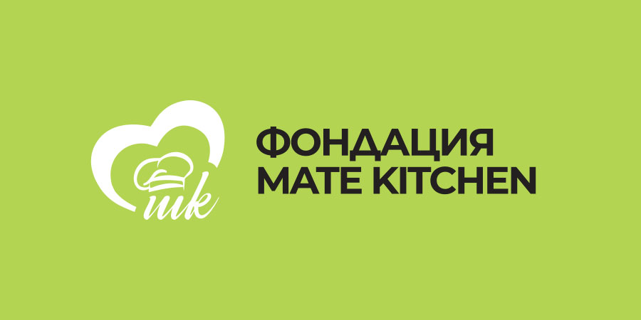 Mate Kitchen Foundation Logo