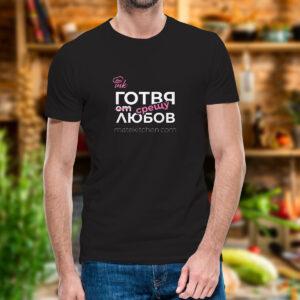 """Черна мъжка тениска Mate Kitchen с щампа """"Готвя срешу любов"""" тениска Mate Kitchen с щампа GSL"""