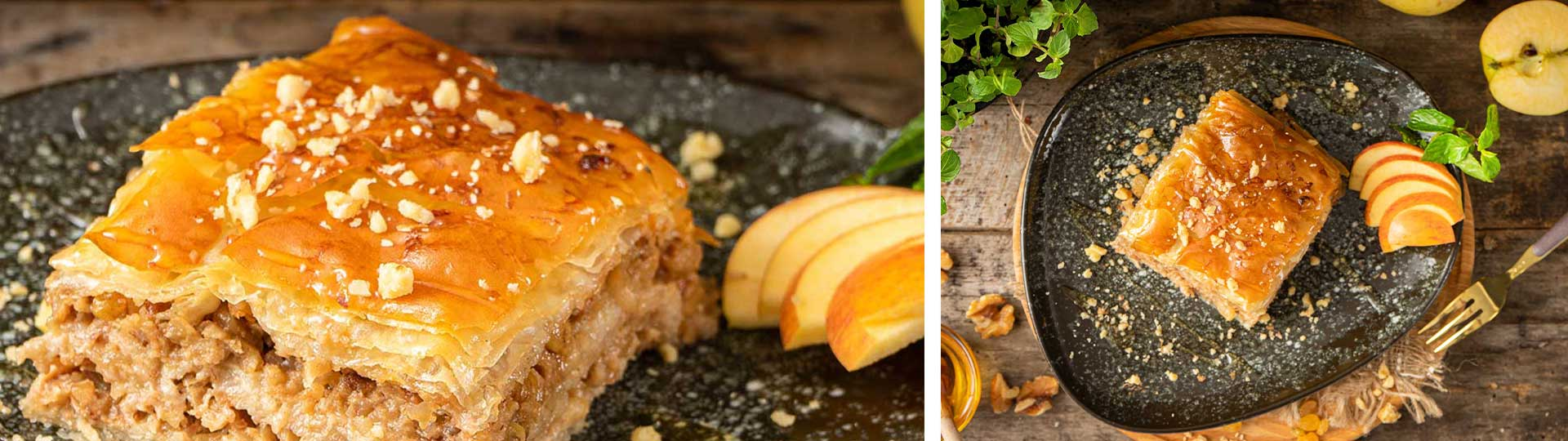 2 снимки на ябълкова медена баклава